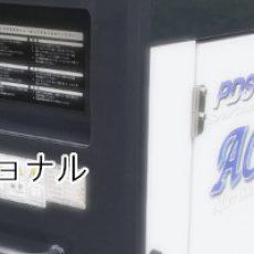 【出張買取事例】千葉県編:エンジンコンプレッサ 買取