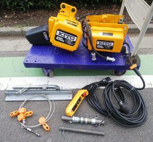 キトー(KITO) 電気チェーンブロック ER2-004S 電気トロリ MR2-010L 490kg 美品