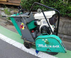 三笠(MIKASA) エンジンコンクリートカッター MCD-218VDXS