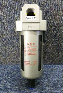 SMC オートドレンバルブ AD-T8-04 未使用