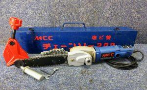 MCC 塩ビ管チェーンソー200