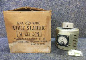 山菱 ボルトスライダー スライダック 電圧調整器