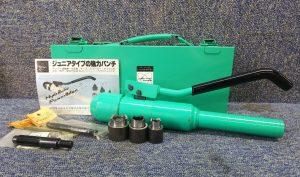 亀倉 油圧パンチャー