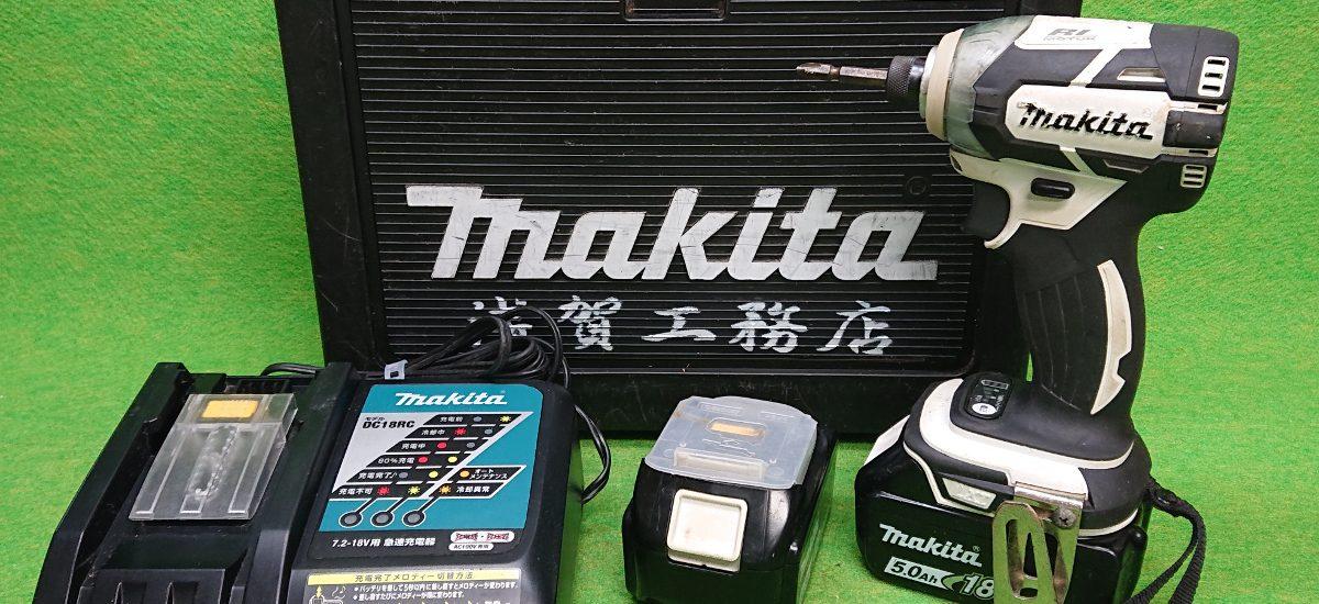 マキタ TD148DRMXW