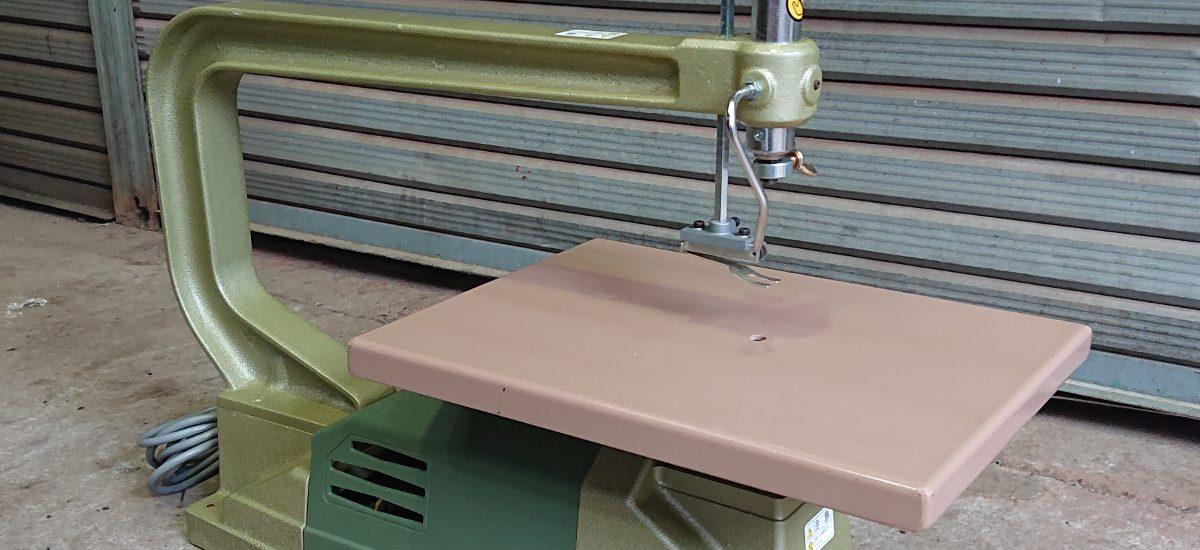 旭工機 糸のこ盤